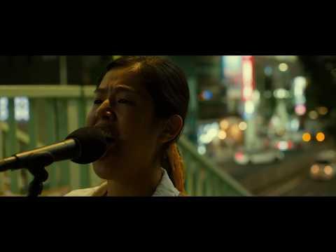 『映画 夜空はいつでも最高密度の青色だ』野嵜好美が唄う「Tokyo Sky」
