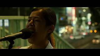 映画 夜空はいつでも最高密度の青色だ』は2017年5月13日(土)より新宿...