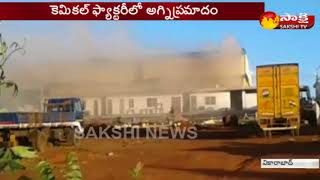 Fire Accident at Chemical Factory in Vikarabad District