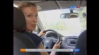 Автошкола-Самара 2015г.(, 2015-06-24T11:36:05.000Z)