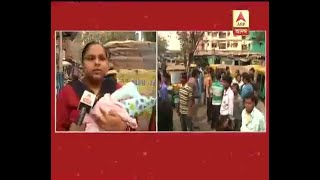 Auto driver arrested in molestation charge, Garia-tollygunj route auto stopped in protest,