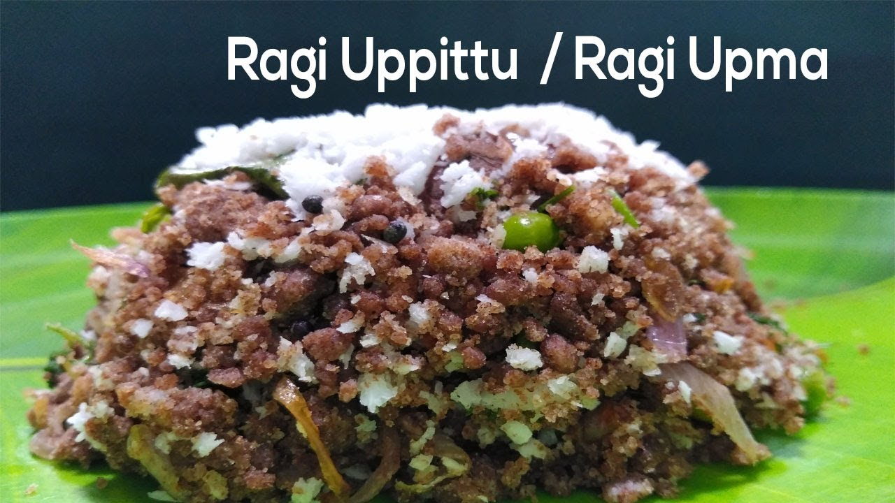Special Ragi Uppittu/ರಾಗಿ ಉಪ್ಪಿಟ್ಟು/Perfect Healthy Breakfast/Ragi  Upma/Ragi Receipes