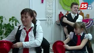 В Кич-Городке открылось новое отделение социальной реабилитации