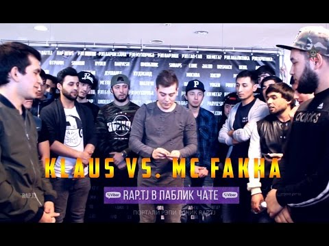 Видео Battle MC Fakha vs. Klaus (RAP.TJ)