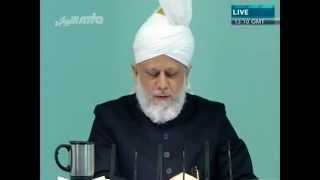 Urdu Friday Sermon 16th March 2012 (MTA)