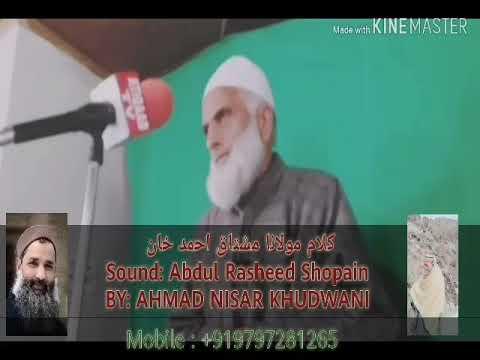 NAAT SHARIF OF MOLANA MUSHTAQ AHMAD KHAN