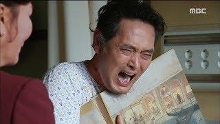 [Teacher Oh Soon Nam] 훈장 오순남 128회 -Have hallucinations Gimmyeongsu? 환각까지 보는 김명수?20171019