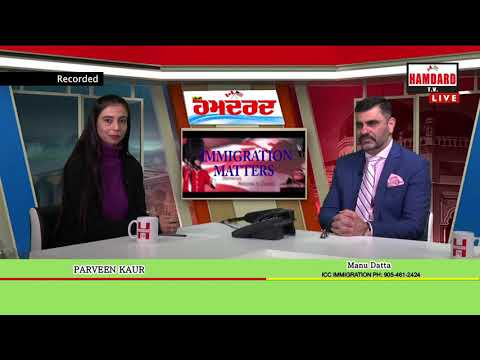 Immigration Matters with Manu Datta (ICC Immigration) 21 March 2018 p1