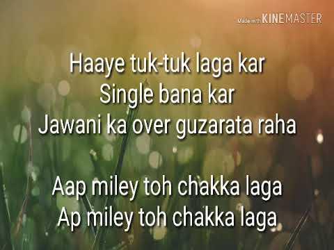 Aap Se Milkar Reprised Lyrics – AndhaDhun | Ayushmann Khurrana