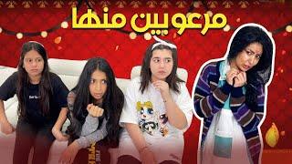 نور والبنات وباربي مرعوبين !!