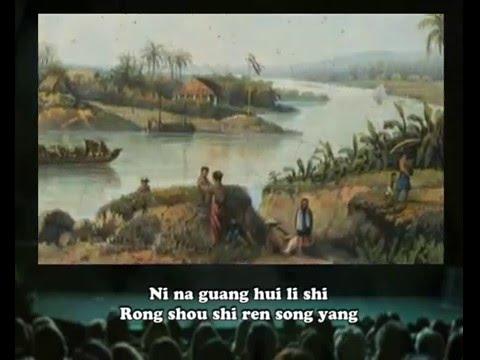 Bengawan Solo versi Mandarin