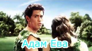 Фильм Адам и Ева 2015, как зло вошло на землю!!!Даг Бэтчелор Космический Конфликт
