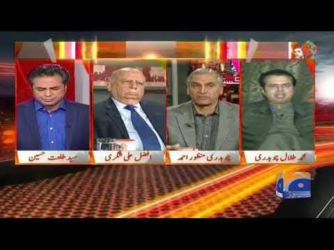 Naya Pakistan - 01 December 2017 - Geo News