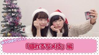 大好評だった鈴木美羽のYouTube企画の第2弾! 鈴木美羽が仲良しのモデル...