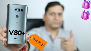 LG V30 Plus (V30+) Unboxing & Initial Impressions | Surprise For You All