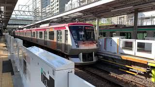 東急6000系 鷺沼 発車