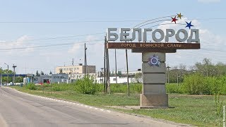Itpedia смотрит город Банана Белгород