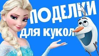 видео Мольберт художественный №35