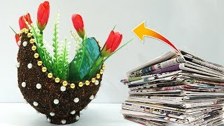 Amazing Easy Craft from Waste Newspaper & Balloon | Best out of Waste Craft Idea