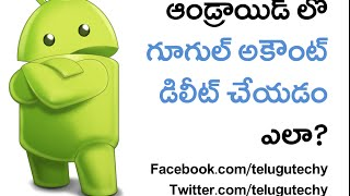 How to remove google account from ANDROID phone[HD]