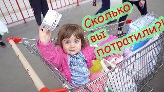 VLOG Женский шоппинг vs мужской. Что купил Костя