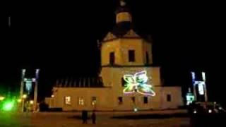 Лазерное шоу в Чебоксарах