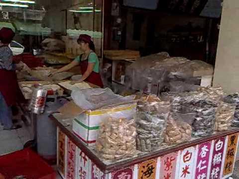 20091021=日興堂囍餅専賣店: 雲林縣北港鎮中山路3號 營7-23 電(05)7810099 - YouTube