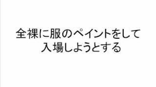 あのピッピが東京女子流について語る、ピッピのラジログ。 記念すべき第...