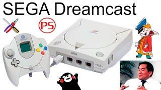 Sega Dreamcast или как не надо чинить приставку ๑