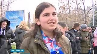 Вести Дагестан  03.12.2018 г.    20.44.