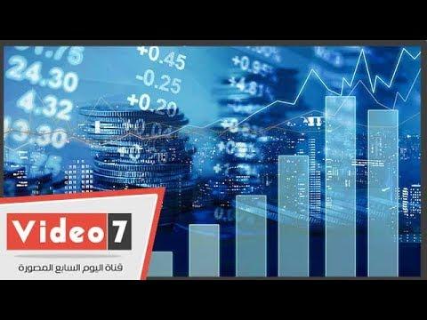 ليطمئن قلبك هكذا سيكون اقتصاد مصر فى 2022