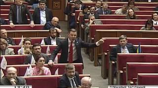 Ляшко vs. Холодницький: про лотерею та щастя / Верховна Рада // 04.04.2018