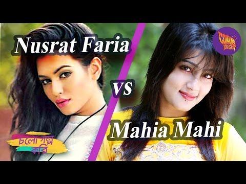 Cholo Golpo Kori - Nusrat Faria vs Mahiya Mahi [Episode -20]
