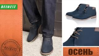 видео каталог обуви белвест с ценами