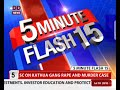 5 minutes Flash 15 : Top news in 5 minutes