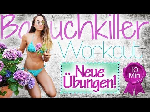 Bauchworkout für Zuhause ♥ Neue Übungen zum Mitmachen ♥ Effektiv den Bauch trainieren in 10 Min