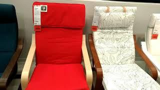 ИКЕА ОБЗОР мягкая мебель (кресла, диваны)