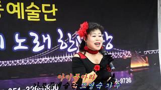 #아이좋아라 #조영숙 가수 #가로등예술단