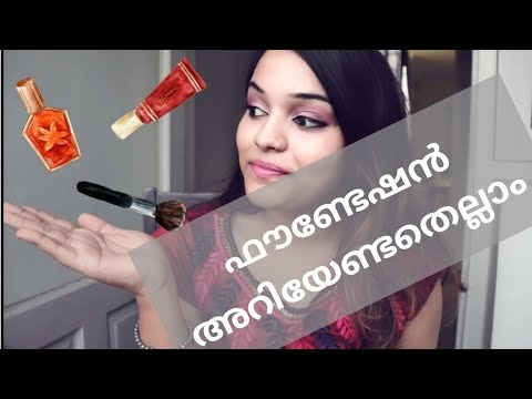 How to choose your Foundation shade  MALAYALAM   Foundation guide for beginners