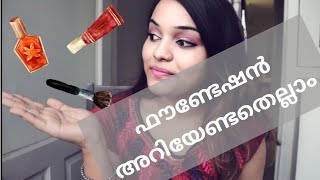 How to choose your Foundation shade| മലയാളം | Foundation guide for beginners