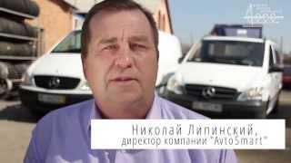презентация переоборудование микроавтобусов(, 2013-05-03T15:19:16.000Z)