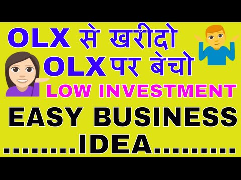 Easy Business Idea In Less Investment | Buy & Sell Old Item By Olx Quikr Etc Websites.