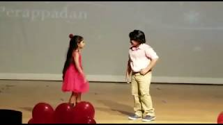 I love you scene from Vandanam (kids version) 2017