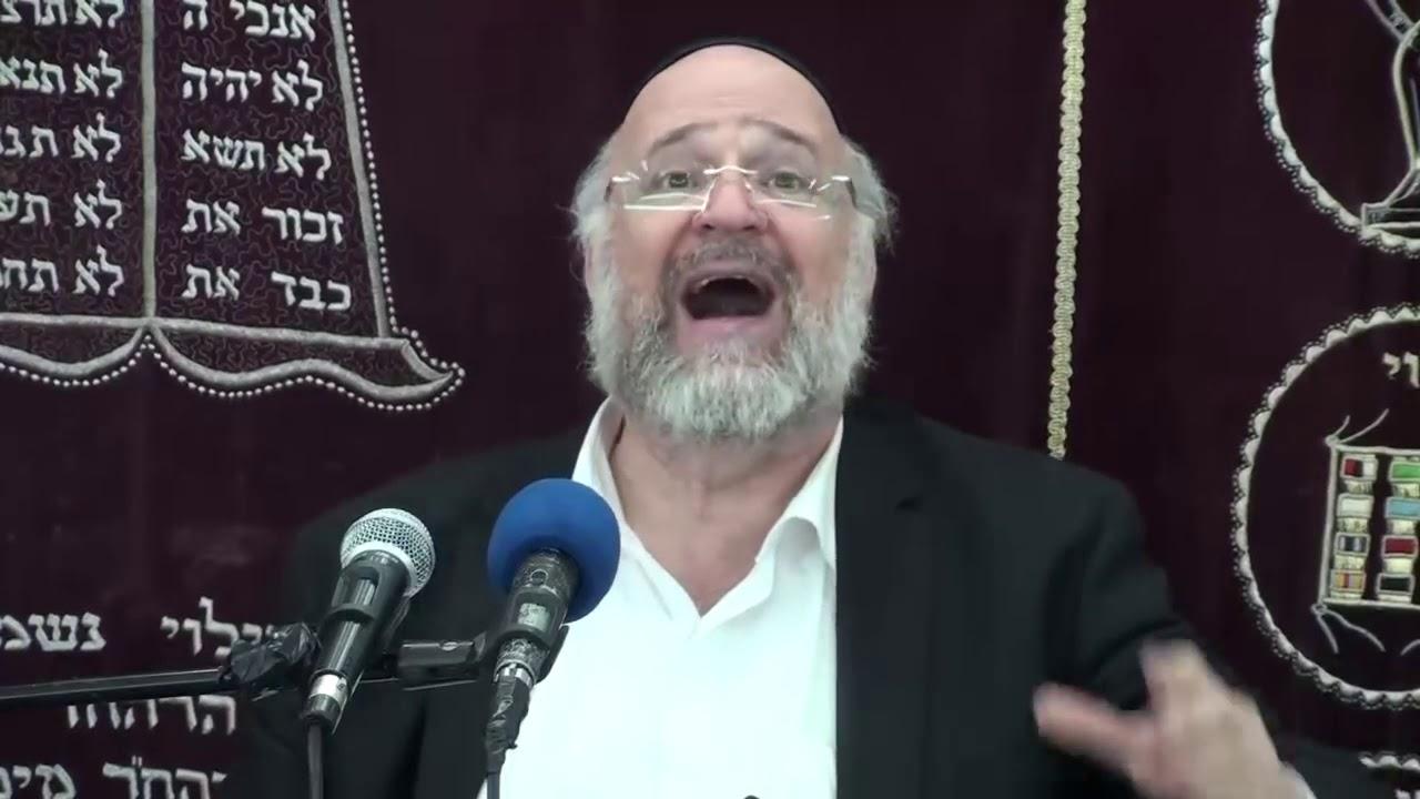 """הרב ברוך רוזנבלום שליט""""א - פרשת וארא תש""""פ"""