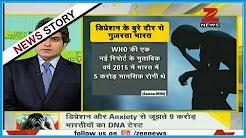 hqdefault - Depression Cases In India