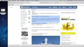 Видеоурок по постороению рекламных постов!