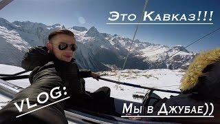 видео Горнолыжные курорты Кавказа