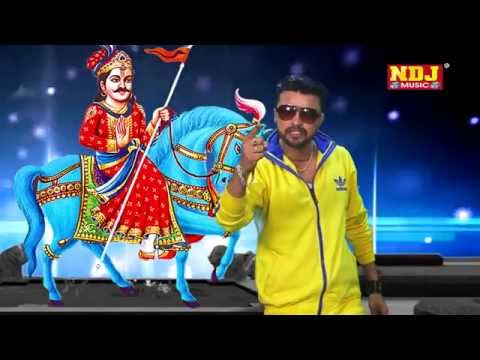 Baba Mane Bas Tera Pyar Chahiye || Goga Ji Maharaj Hit Song || NDJ Music