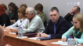 видео Кадастровая оценка земель промышленности
