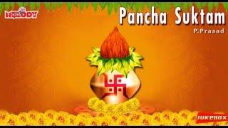 Pancha Suktam | P Prasad Shastry | பஞ்ச சுக்தம் | P.பிரசாத் சாஸ்திரி | Daily Pooja | Puja Vidhi